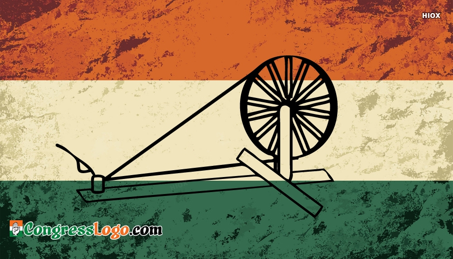 Congress Flag Spinning Wheel Pictures, Images