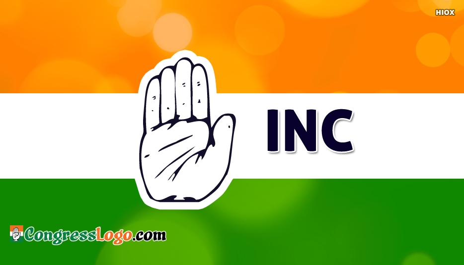 Congress Logo Picture - Congress Logo HD Images