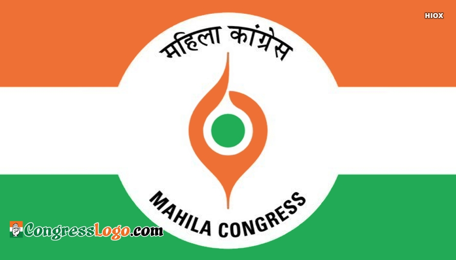 All India Mahila Congress Pictures, Images