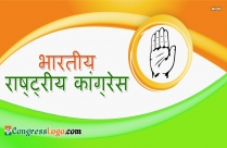 Congress Hindi Wallpaper
