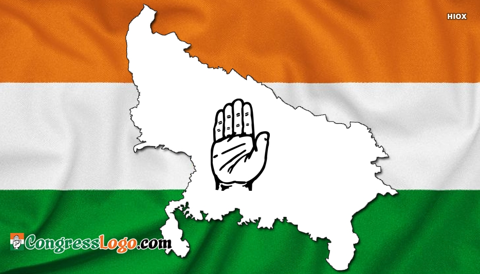 Congress Uttar Pradesh Pictures, Images